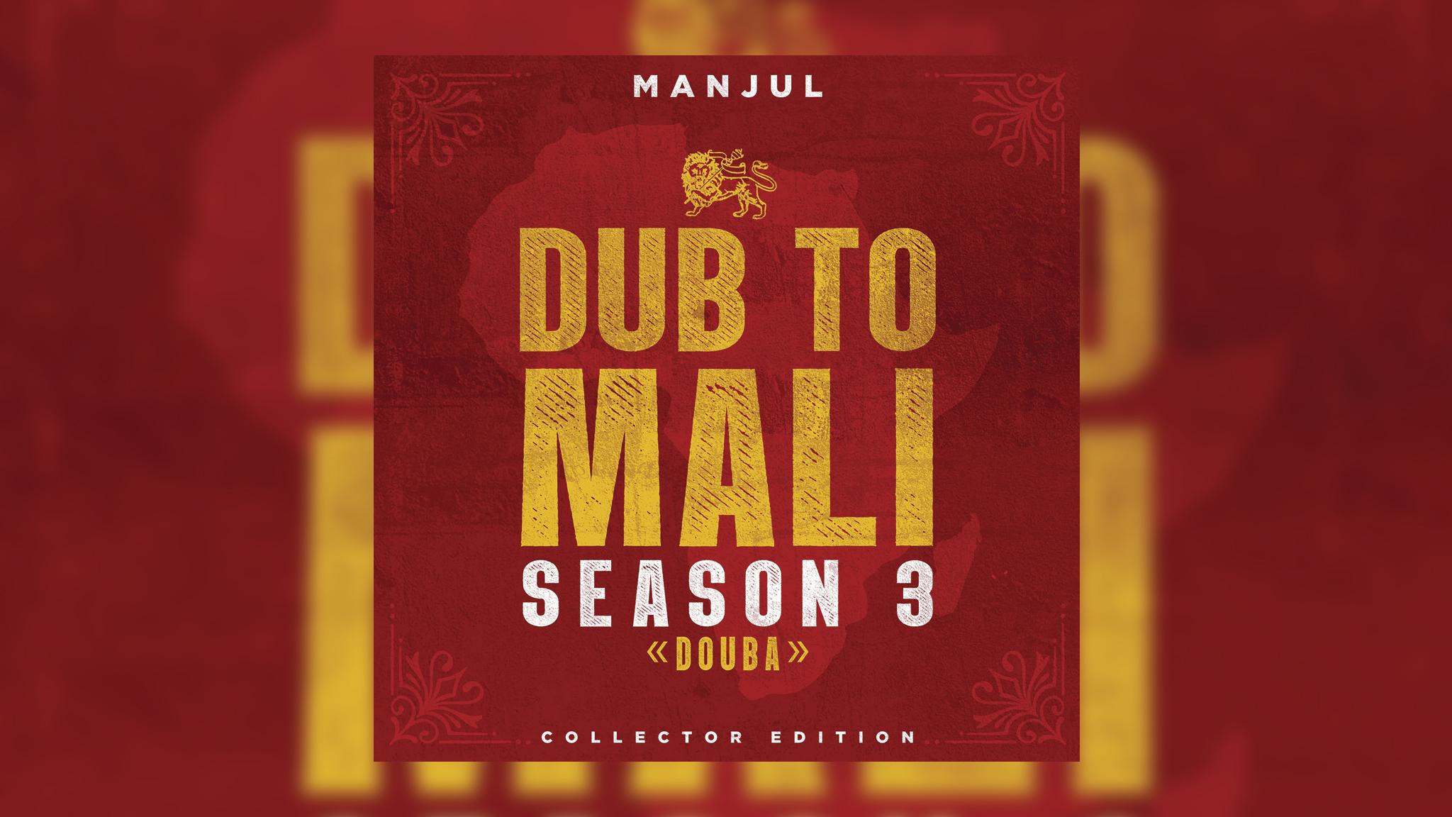 Manjul parachève le mariage entre le reggae et le Mali