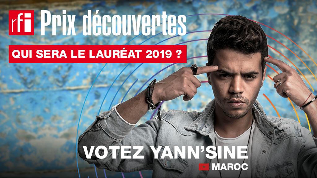 Yann'Sine - Maroc